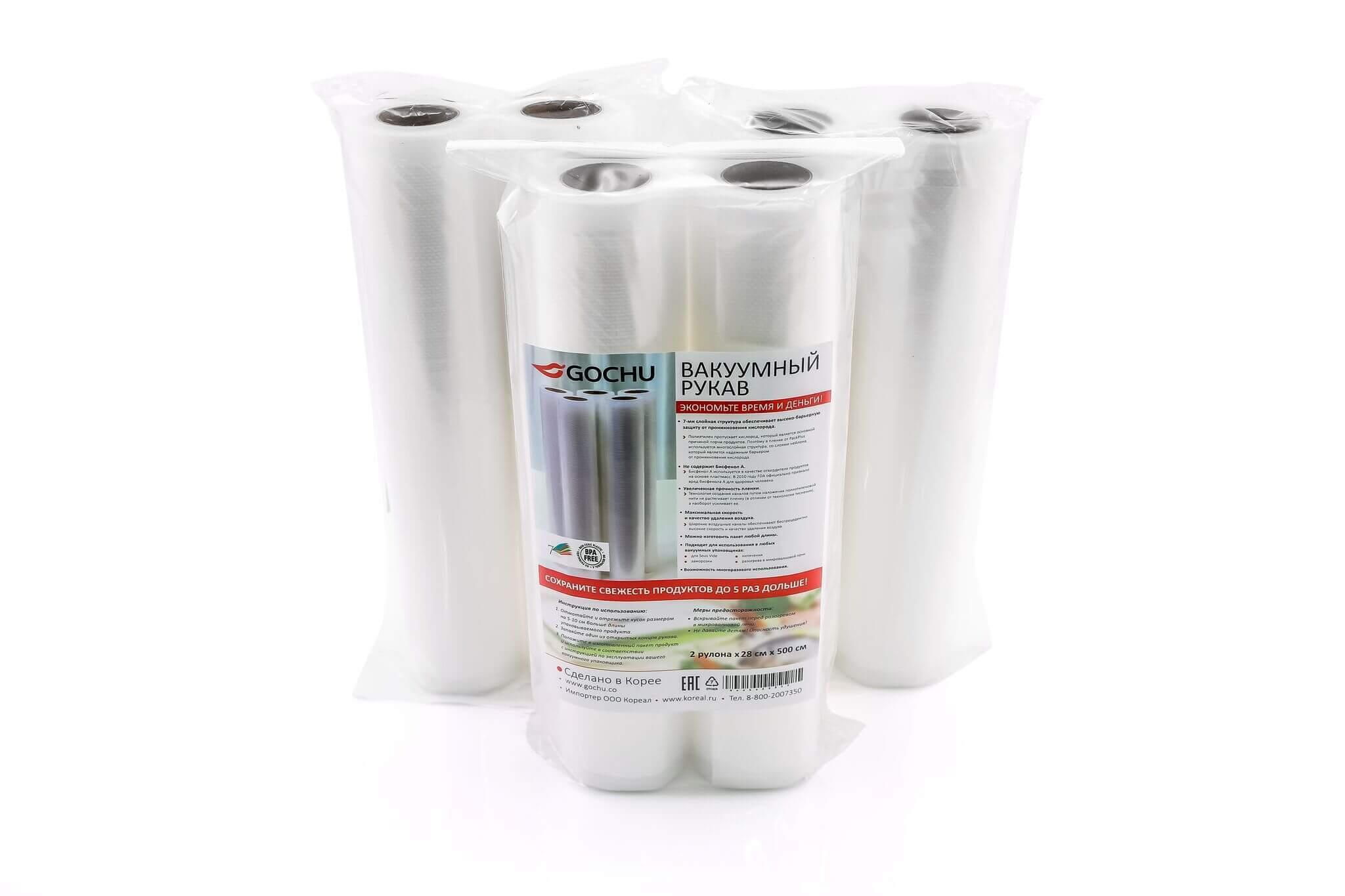 Пленка для вакуумного упаковщика Gochu (28х500 см)