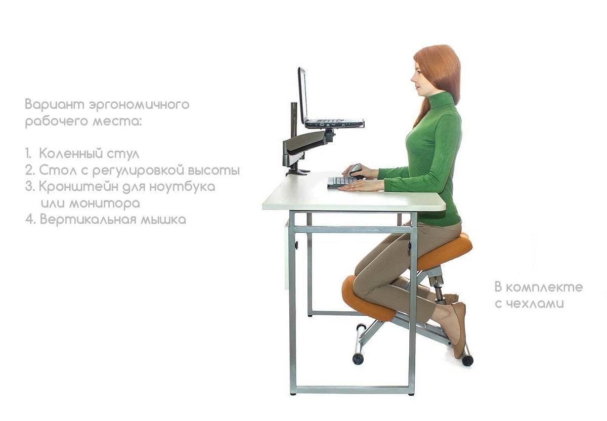 Коленный стул Smartstool KM01L, пример рабочего места