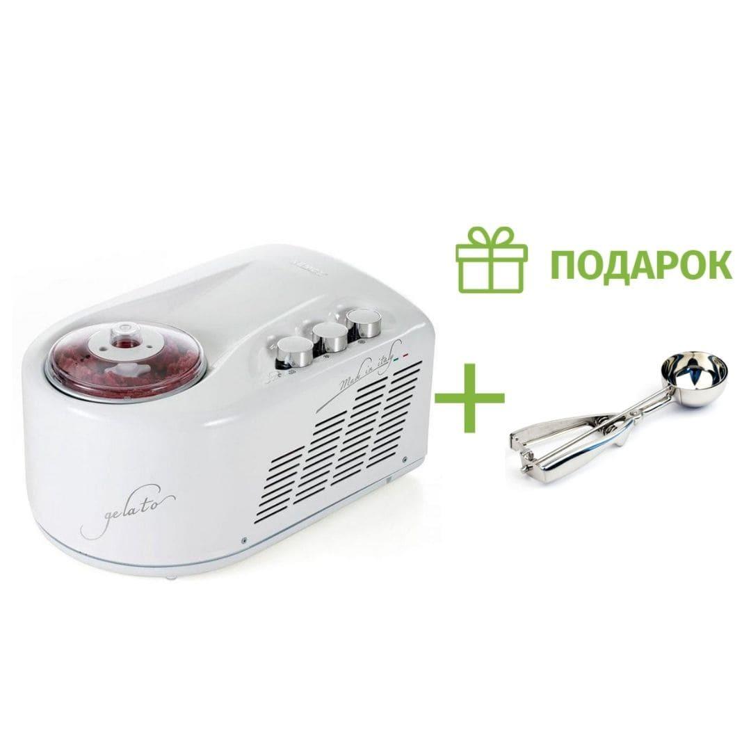 Подарок к автоматической мороженице Nemox Gelato Pro 1700 UP 1.7L белая