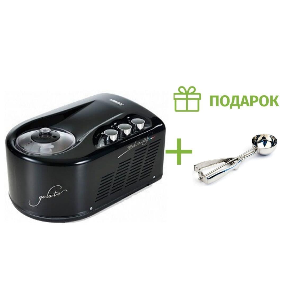 Подарок к автоматической мороженице Nemox Gelato Pro 1700 UP 1.7L, черная