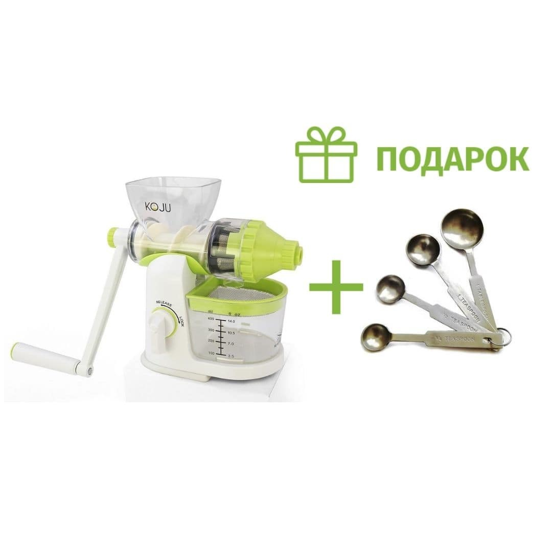 Подарок к ручной шнековой соковыжималке Lexen Koju Juicer Manual бело-салатовая