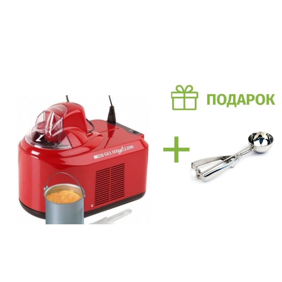 Подарок к автоматической мороженице Nemox Gelato Chef 2200 Rosso 1.5L красная