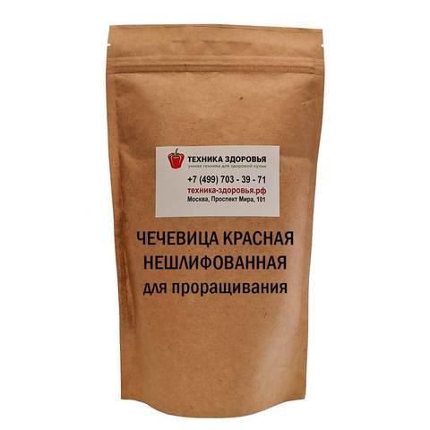 Чечевица красная нешлифованная для проращивания Чистый Продукт 500 г
