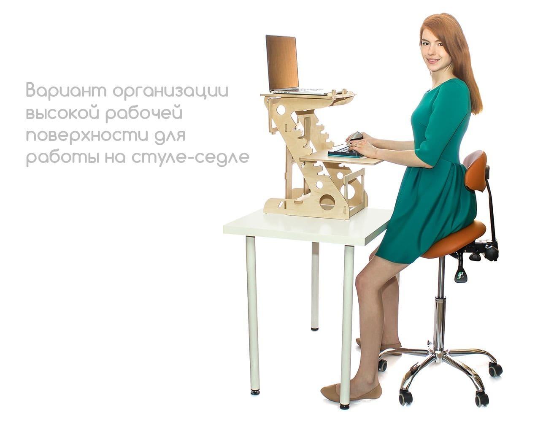 Стул-седло Smartstool S03B