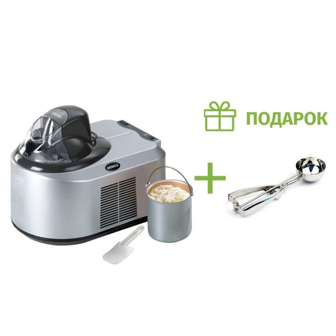 Подарок к автоматической мороженице Nemox Oxiria Mat Chrome 1.5L серебристая