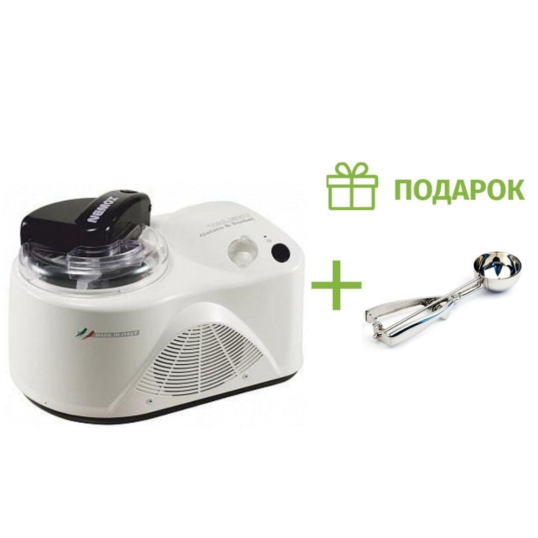 Подарок к автоматической мороженице Nemox TALENT Gelato & Sorbet, белая