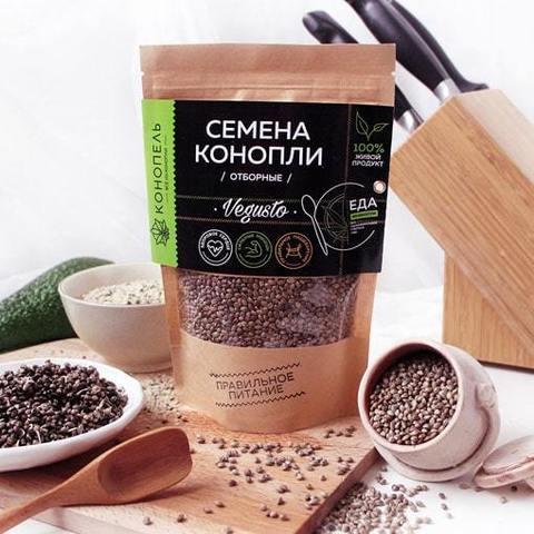 Проращиватель семян конопля гермафродит марихуаны