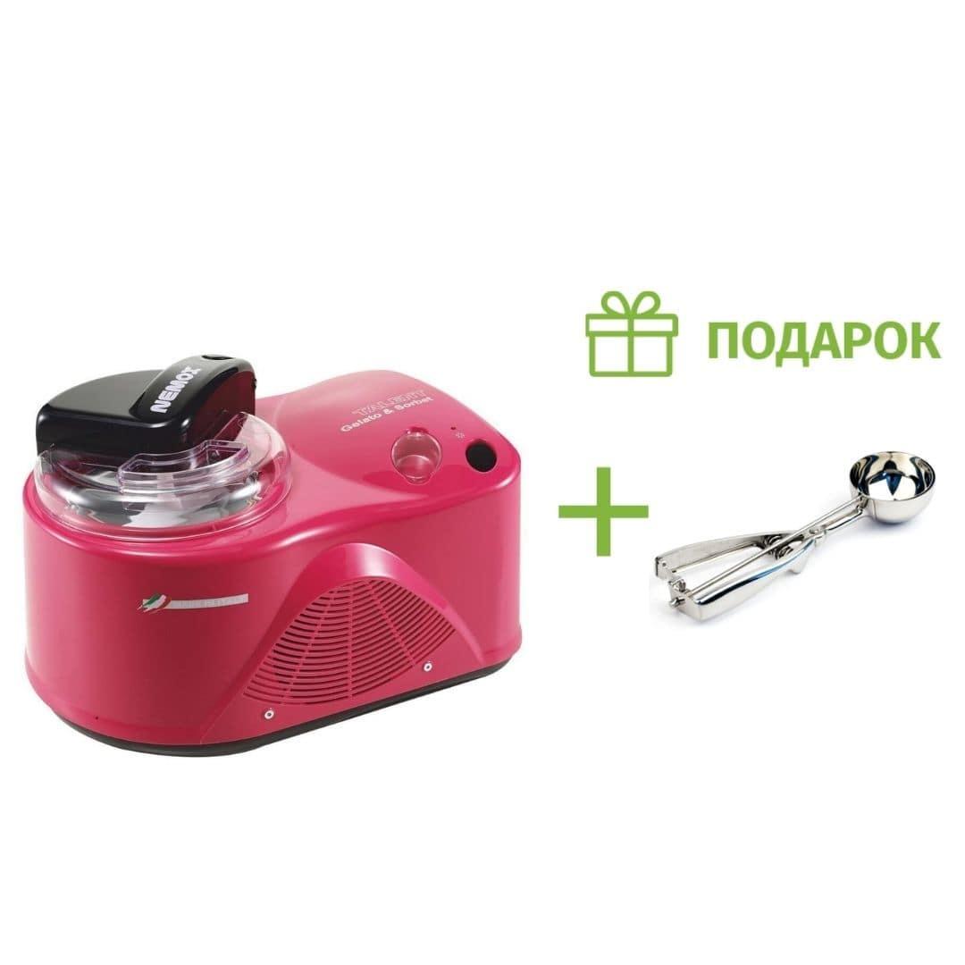 Подарок к автоматической мороженице Nemox TALENT Gelato & Sorbet, малиновая