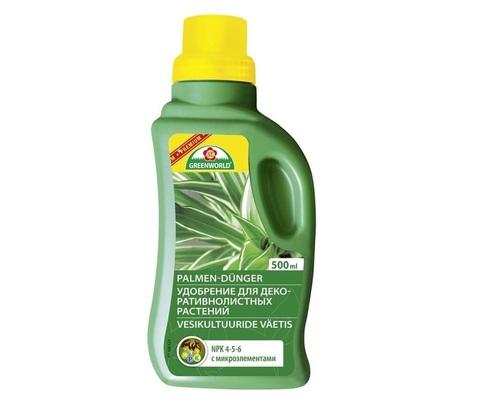 Удобрение ASB Greenworld 250 мл (для декоративнолистных растений)