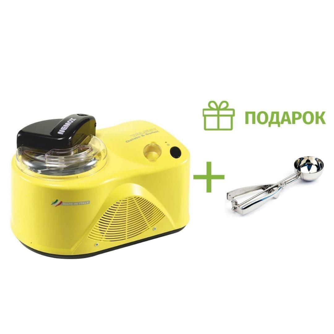 Подарок к автоматической мороженице Nemox TALENT Gelato & Sorbet, желтая