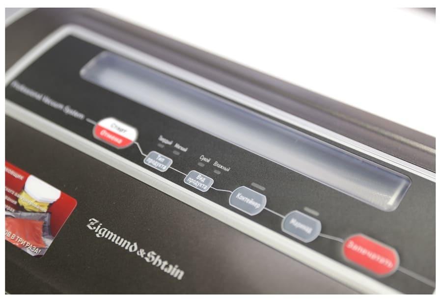 Панель управления Zigmund & Shtain Kuchen-Profi VS-505