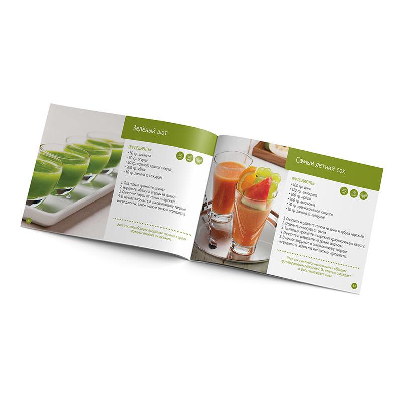 Книга рецептов для шнековой соковыжималки