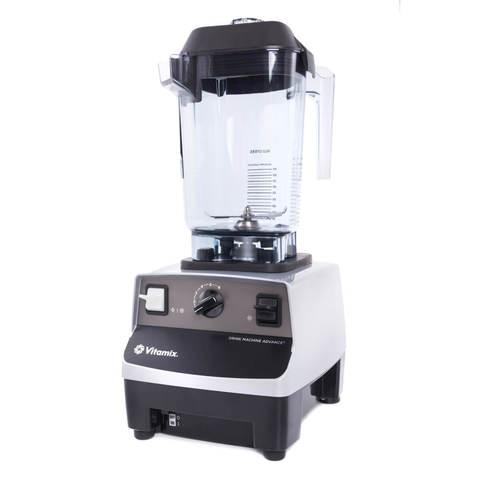 Коммерческий блендер Vitamix Drink Machine Advance серый
