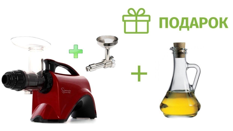 Подарок к соковыжималке Sana Juicer EUJ-606 + Маслопресс Sana Oil Extractor EUJ-702 красная