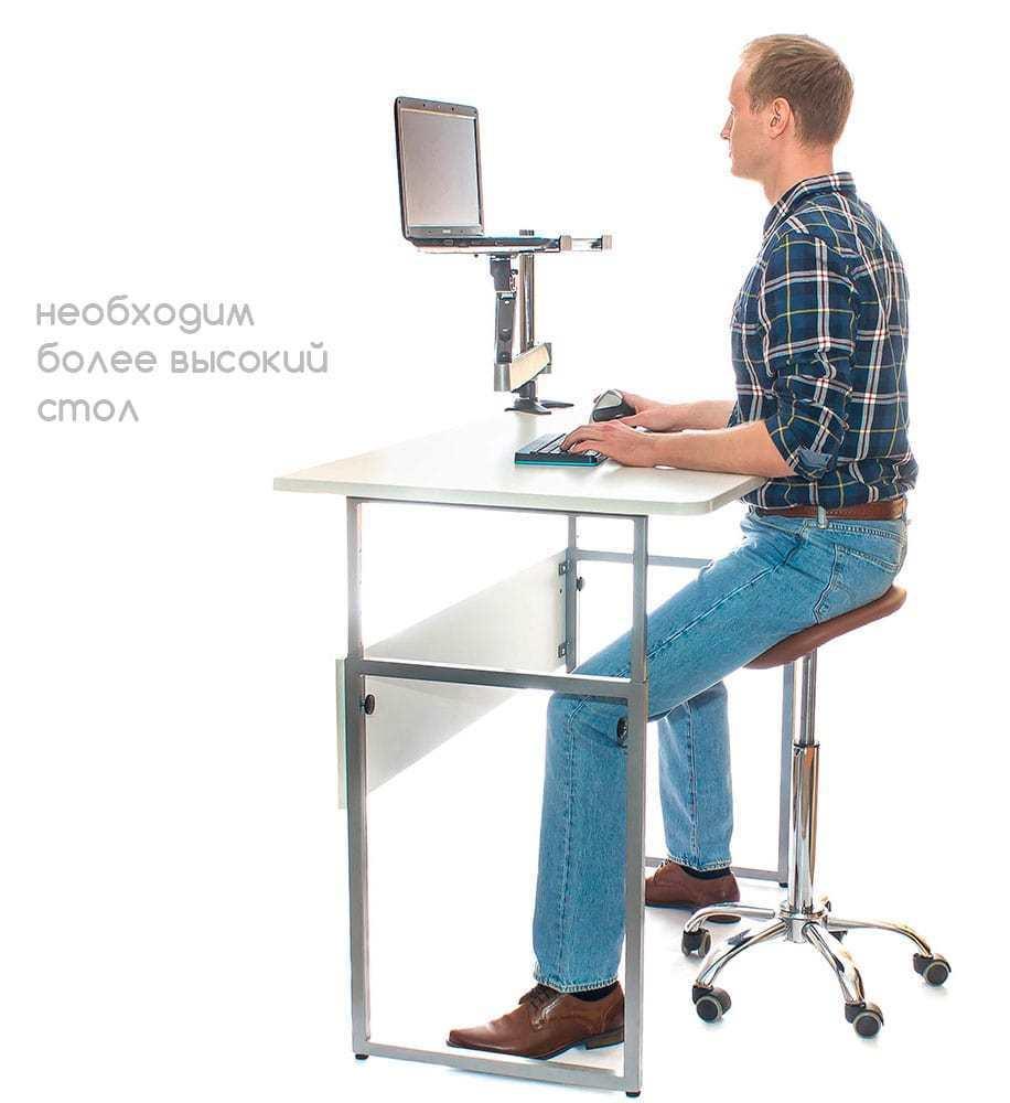 Стул-седло Smartstool S01 для здоровья спины