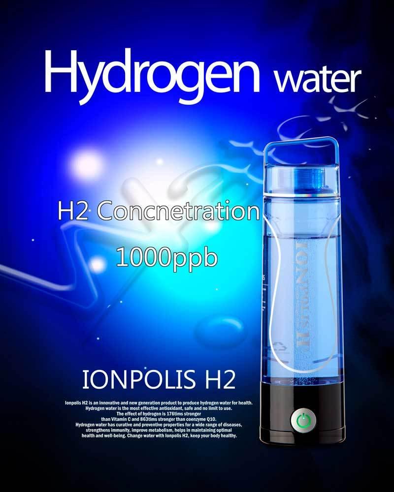 Генератор водородной воды IONpolis H2 0,5 л.