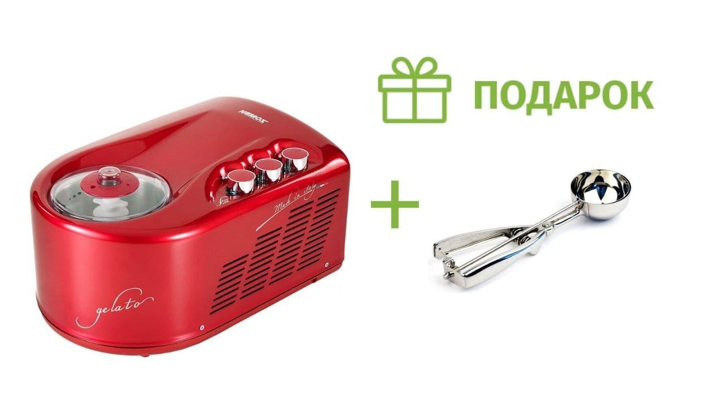 Подарок к автоматической мороженице Nemox Gelato Pro 1700 UP 1.7L