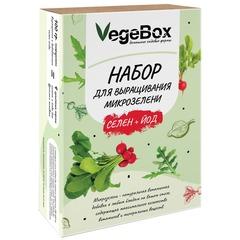Набор для выращивания микрозелени VegeBox Селен+Йод