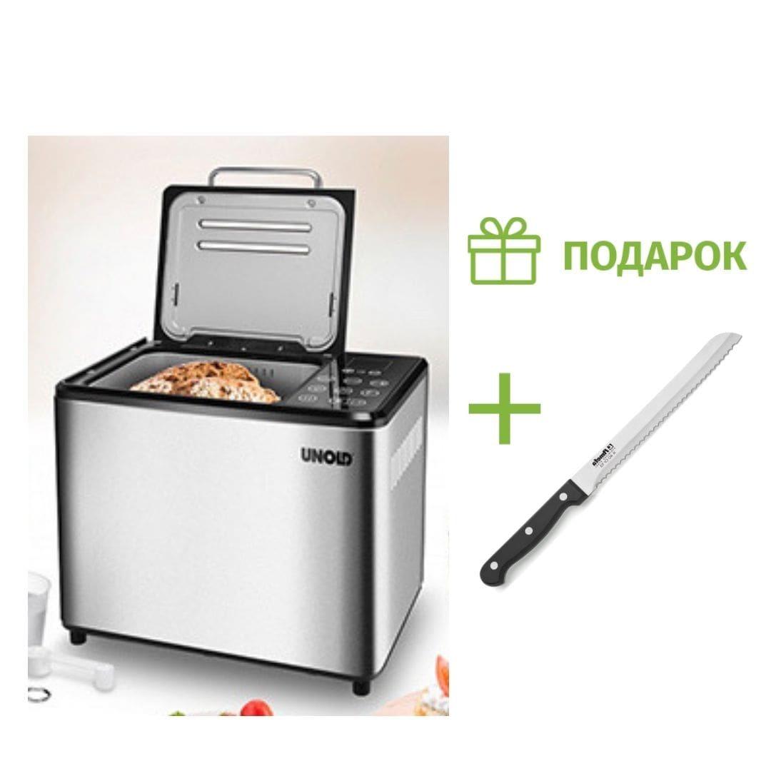 Подарок к хлебопечке Unold 68125 Compact серебристая