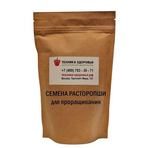 Семена расторопши для проращивания Чистый Продукт 250 г