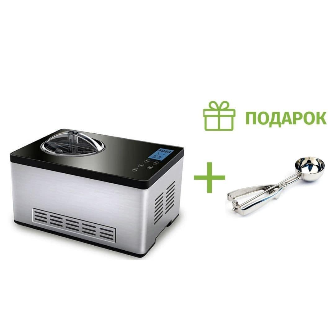 Подарок к автоматической мороженице Gemlux 2L GL-ICM507 серебристая