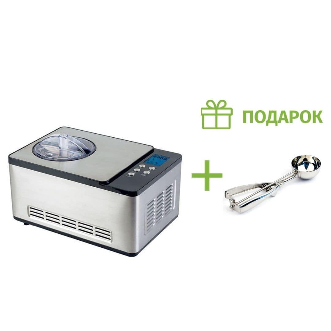 Подарок к автоматической мороженице Gemlux GL-ICM503 (1,5 литра) серебристая