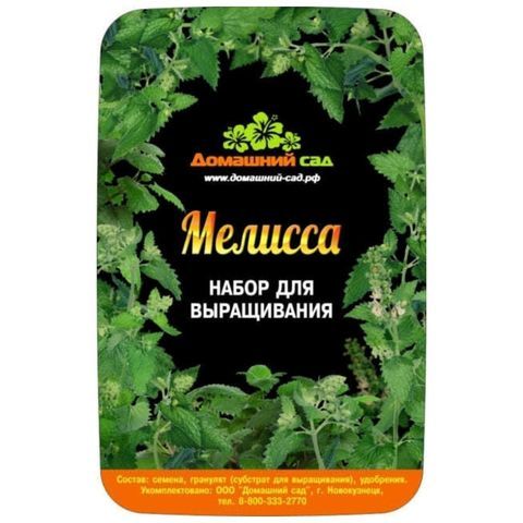 Набор для выращивания Домашний сад «Мелисса»