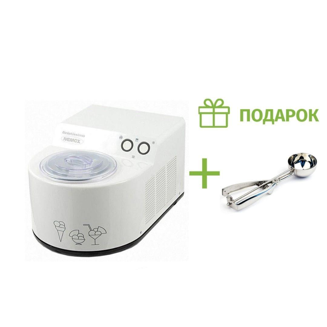 Подарок к автоматической мороженице Nemox Gelatissimo Classic