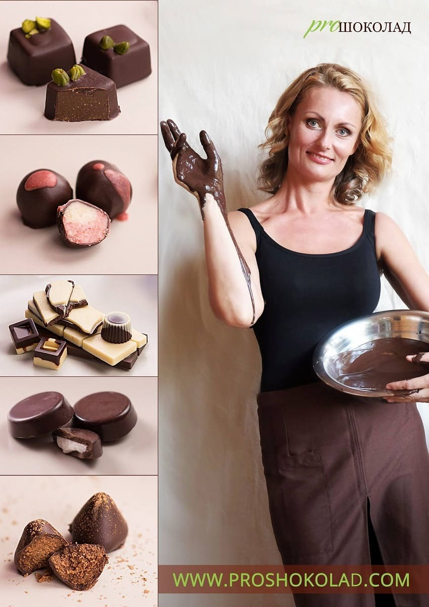 Полный видеокурс по приготовлению Шоколада с Наталией Спитэри