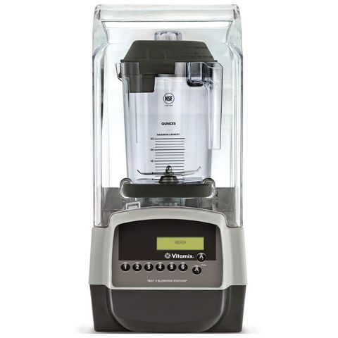 Блендер Vitamix T&G 2 (коммерческий)