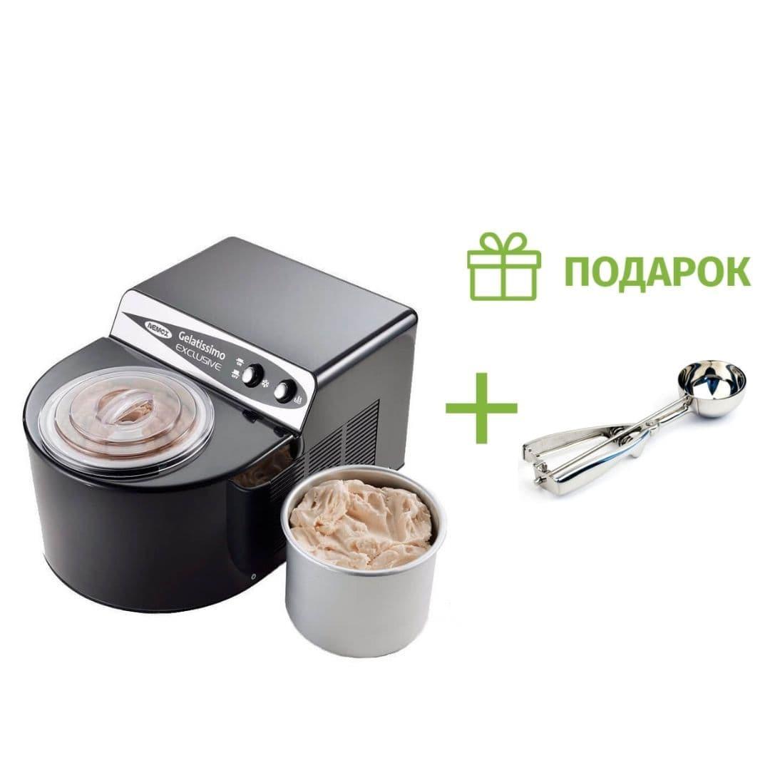 Подарок к автоматической мороженице Nemox Gelatissimo Exclusive