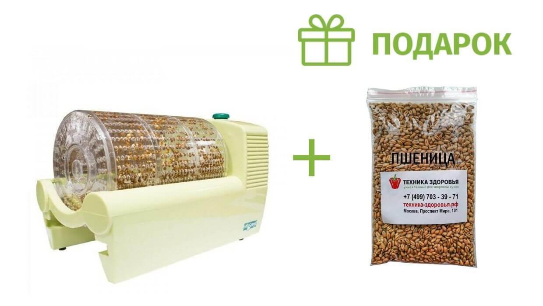Подарок к автоматическому проращивателю Suba Seeds Vitaseed