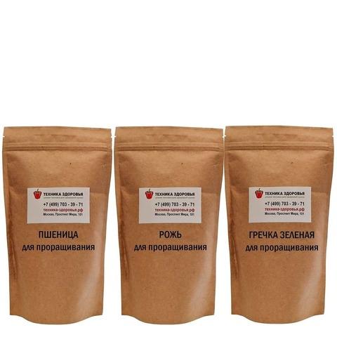 Набор семян для проращивания Чистый Продукт (гречка, пшеница, рожь)