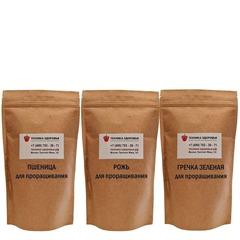 Набор для проращивания Чистый Продукт 1,5 кг (гречка, пшеница, рожь)