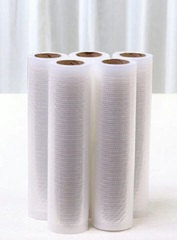 Пленка для вакуумного упаковщика VacGurman 20х600 см (30 рулонов)