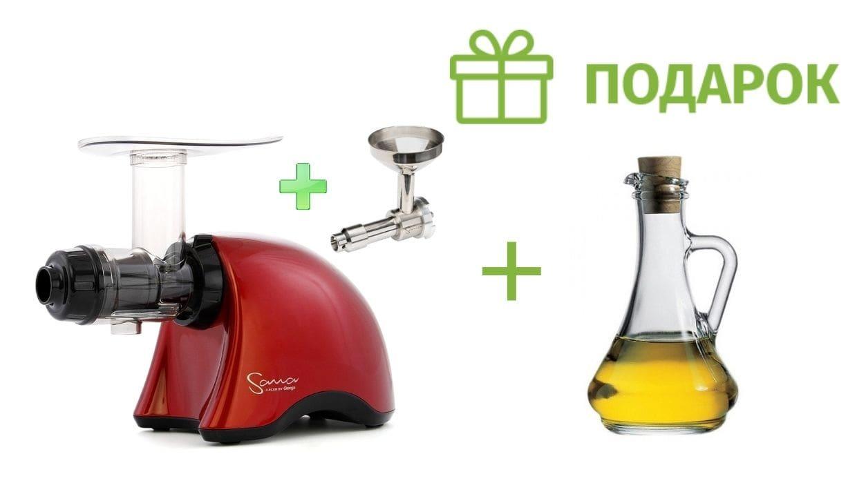 Подарок к соковыжималке Sana Juicer EUJ-707 + маслопресс Sana Oil Extractor EUJ-702