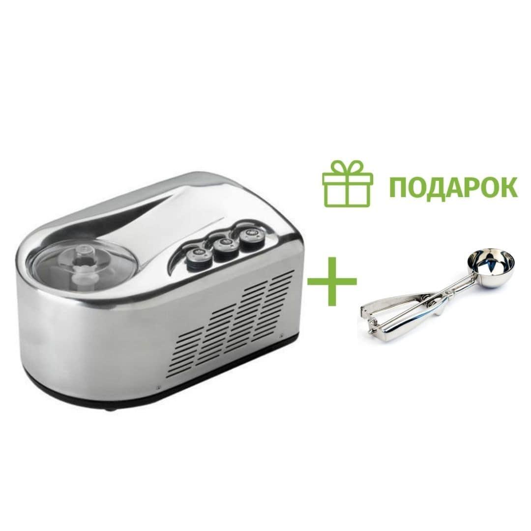 Подарок к автоматической мороженице Nemox Gelato Pro 1700 1.7L, хром