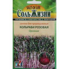 Семена для проращивания микрозелени Subaseeds Кольраби розовая 100 г