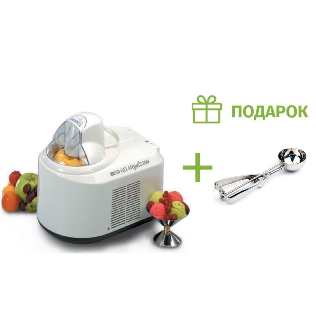 Подарок к автоматической мороженице Nemox Gelato Chef 2200 1.5L белая