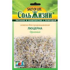 Семена для проращивания микрозелени Subaseeds Люцерна 100 г